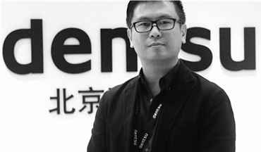 Jonathan Tse joins Dentsu X China as President