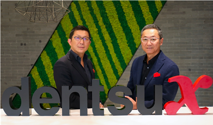 dentsu X expands in China